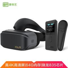 VR眼镜【官方测试】