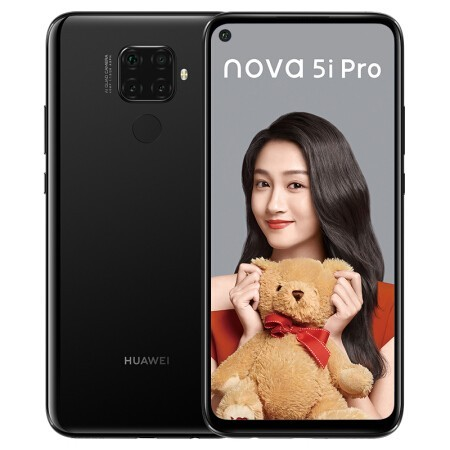 假装是魅族 HUAWEI nova 5i Pro[复制数据