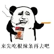 信用购-绘本-19-11-11