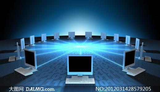 信用购-电脑-19-11-16