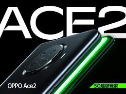 oooooooooppo ace2